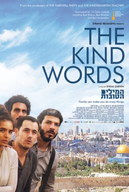The Kind Words HD Trailer