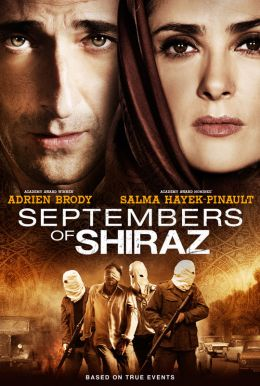 Septembers of Shiraz HD Trailer