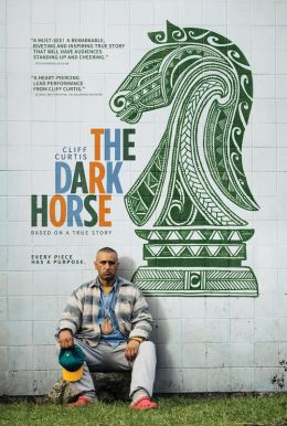 The Dark Horse HD Trailer