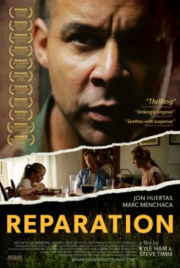 Reparation HD Trailer