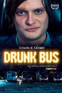 Drunk Bus HD Trailer