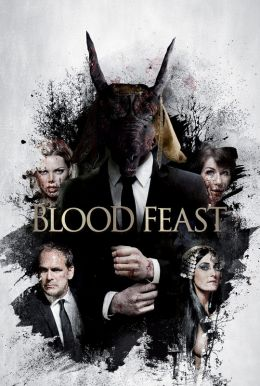 Blood Feast HD Trailer