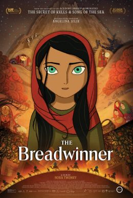 The Breadwinner HD Trailer