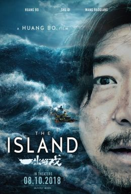 The Island HD Trailer