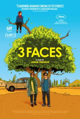 3 Faces HD Trailer