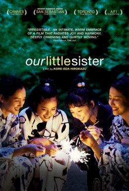 Our Little Sister HD Trailer