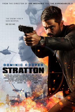 Stratton HD Trailer