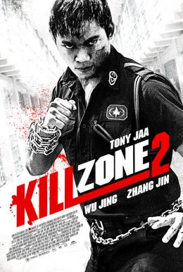 Kill Zone 2 HD Trailer