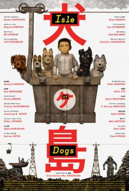 Isle of Dogs HD Trailer