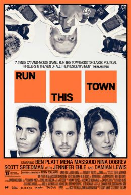 Run This Town HD Trailer