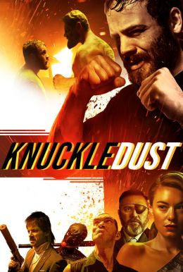 Knuckledust HD Trailer