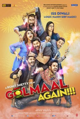 Gomaal Again Poster