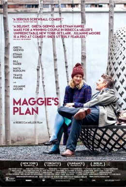Maggie's Plan HD Trailer
