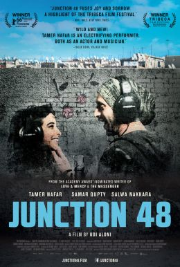 Junction 48 HD Trailer