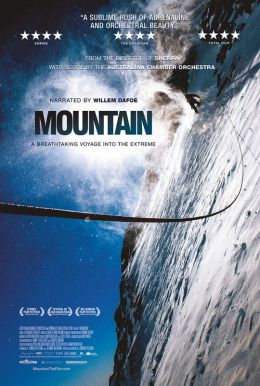 Mountain HD Trailer