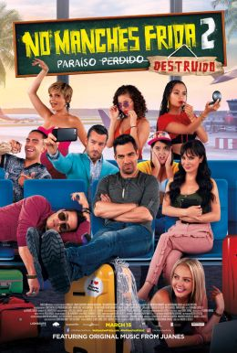 No Manches Frida 2 HD Trailer