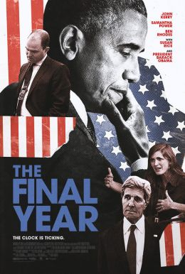 The Final Year HD Trailer