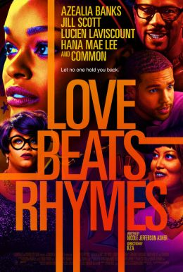 Love Beats Rhymes HD Trailer