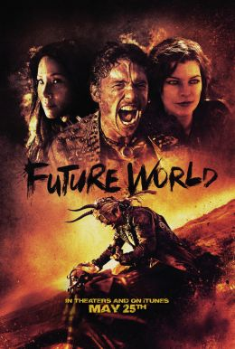 Future World HD Trailer