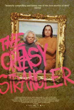 The Greasy Strangler HD Trailer