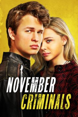 November Criminals HD Trailer