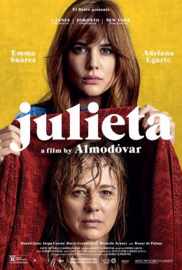 Julieta HD Trailer