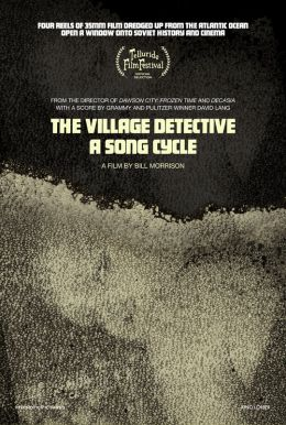 The Village Detective: A Song Cycle Poster