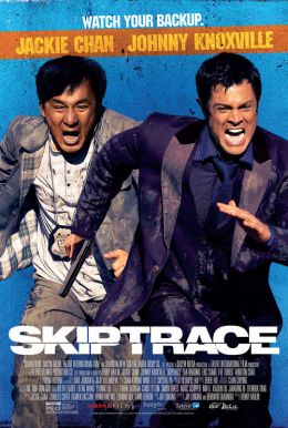 Skiptrace HD Trailer