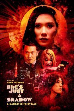 She's Just A Shadow HD Trailer