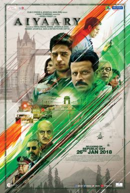Aiyaary HD Trailer