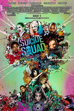 Suicide Squad HD Trailer