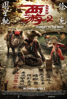 Journey to the West: The Demons Strike Back HD Trailer