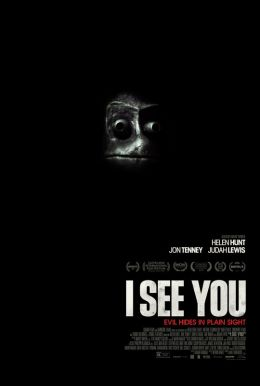 I See You HD Trailer