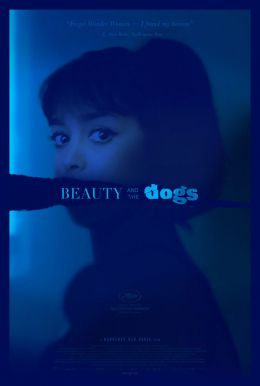 Beauty And The Dogs