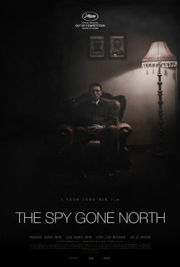 The Spy Gone North HD Trailer