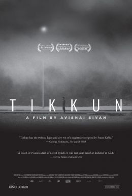 Tikkun HD Trailer