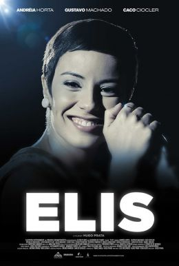 Elis HD Trailer