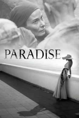 Paradise (2017) Poster