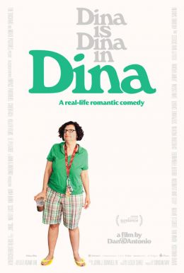 Dina HD Trailer
