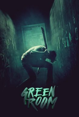 Green Room HD Trailer