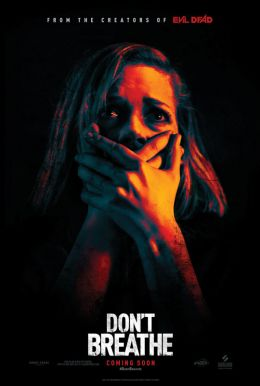 Don't Breathe HD Trailer