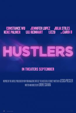 Hustlers HD Trailer