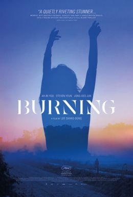 Burning HD Trailer