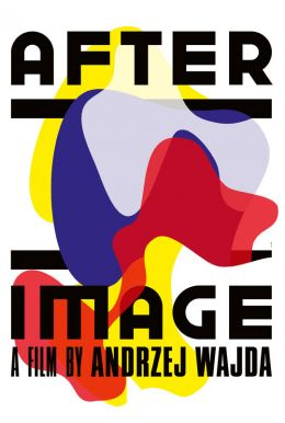 Afterimage HD Trailer