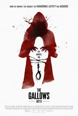 The Gallows Act II HD Trailer