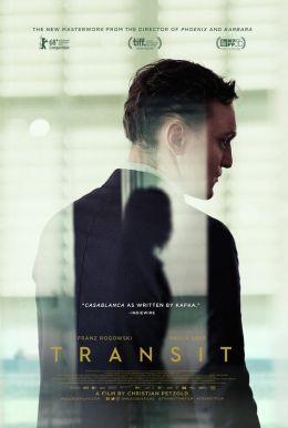 Transit HD Trailer