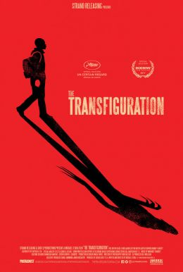 The Transfiguration HD Trailer