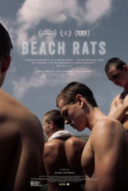 Beach Rats HD Trailer