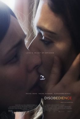 Disobedience HD Trailer