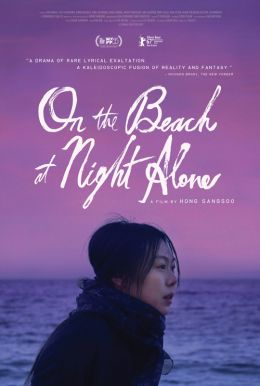On the Beach at Night Alone HD Trailer